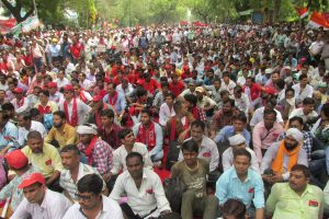 Central Government Employees Strike