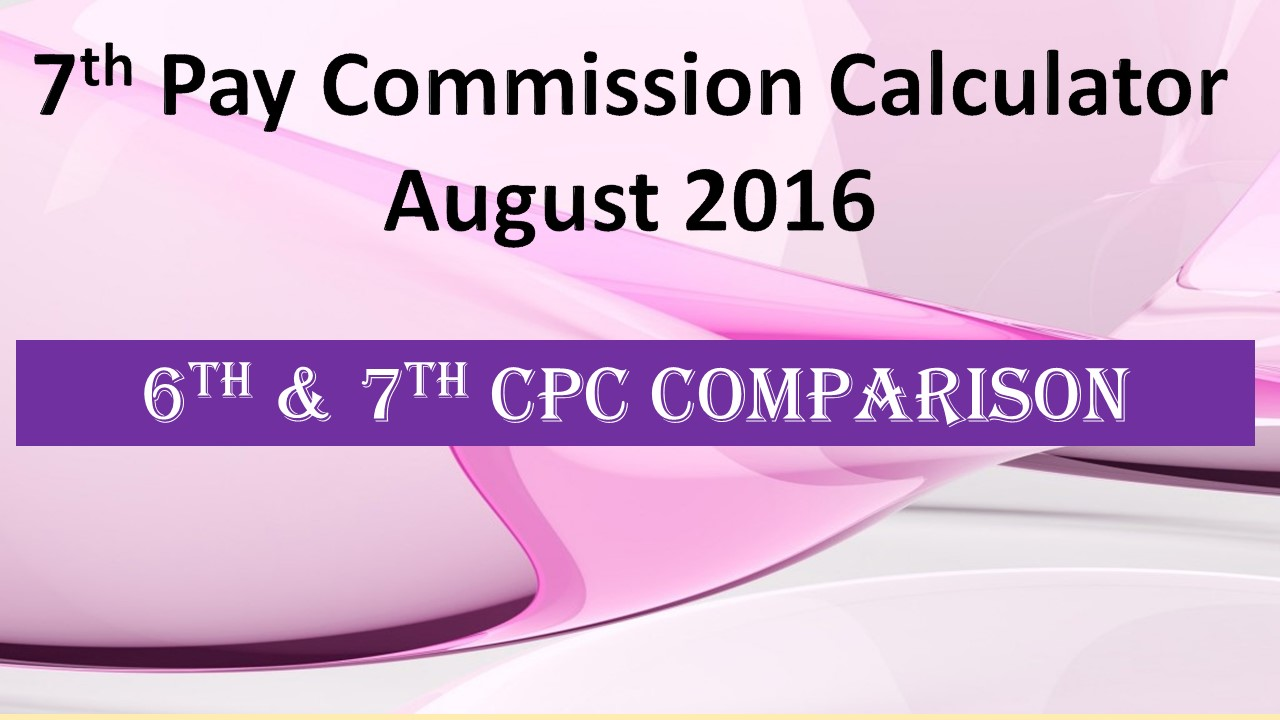 7th pay commission calculator assam government employees 7th 7th pay commission calculator assam government employees 7th pay commission