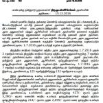 Enhanced rate of Dearness Allowance for TN Govt employees and Pensioners