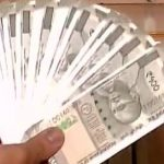 7th Pay Commission for Jammu and Kashmir employees