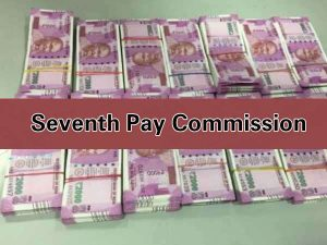 Rajasthan govt implements 7th pay commission recommendations