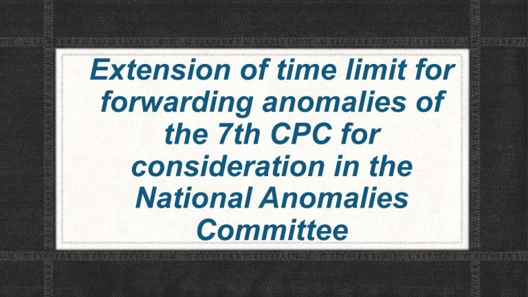 Extension of time limit for forwarding of 7th CPC Anomalies for consideration in the Departmental Anomaly Committee