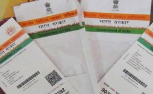 Securing the Personal information including Aadhar No., in RTI Applications