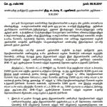 Bonus for SPSU and Tamil Nadu Board Employees