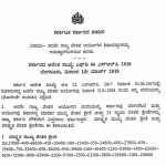 Implementation of the recommendations of the Sixth Pay Commission report of Karnataka State