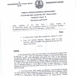 TN Public Holidays for the year 2018 – Public Holiday for all Commercial Banks and Co-operative Banks on 01.04.2018 (Sunday)