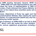 Latest development on GDS Pay Committee