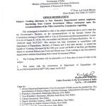 7th Pay Commission Cooking Allowance