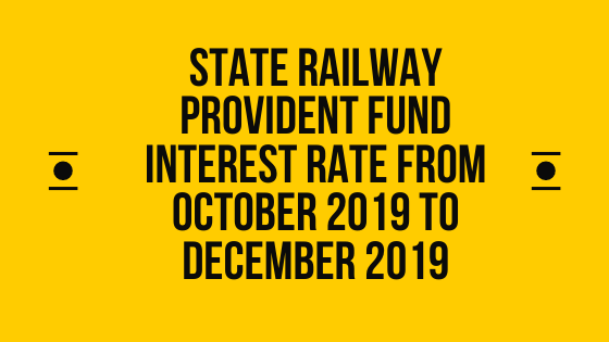 State Railway Provident Fund