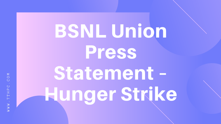 BSNL Hunger Strike