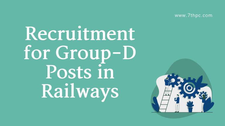 Recruitment for Group-D Posts in Railways