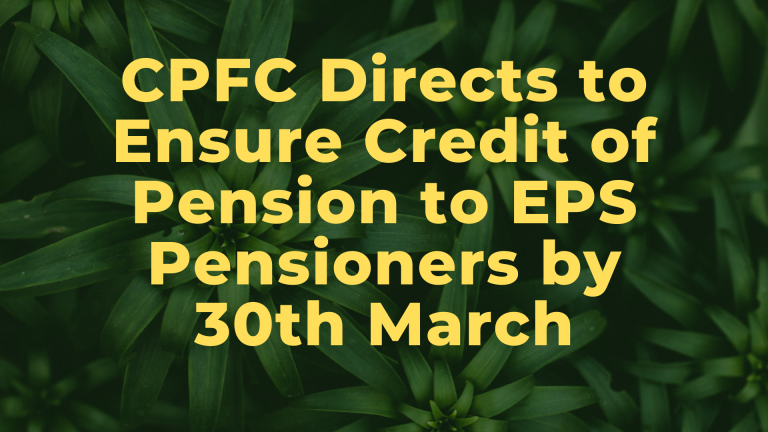 CPFC Directs to Ensure Credit of Pension to EPS Pensioners by 30th March