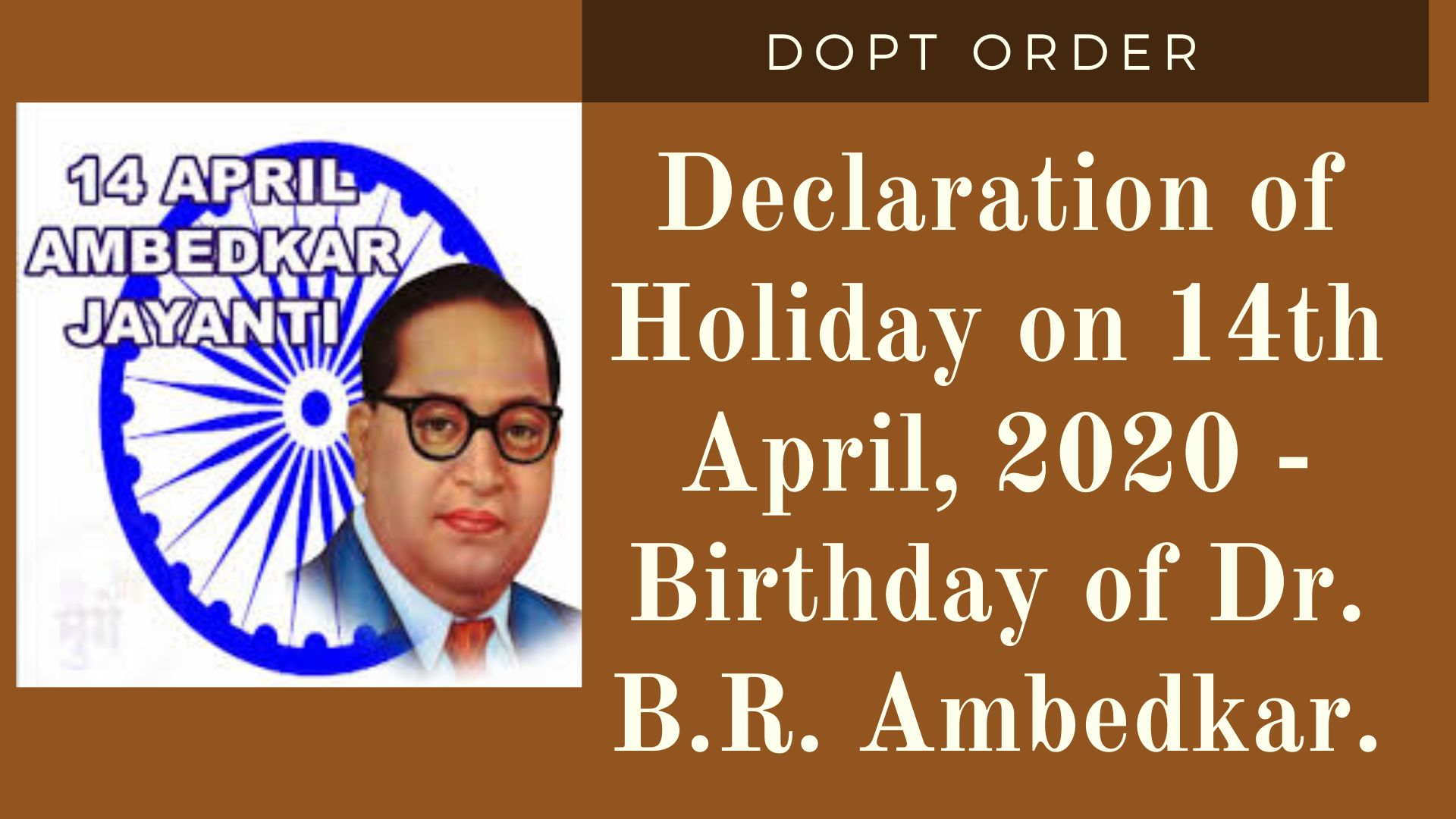 Declaration Of Holiday On 14th April 2020 Birthday Of Dr B R