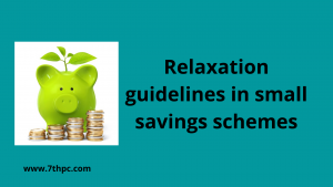 Relaxation guidelines in small savings schemes