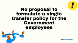 Policy for Transfer of Employees