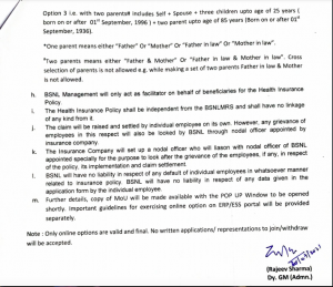 BSNL Employees Health Insurance Policy 2021